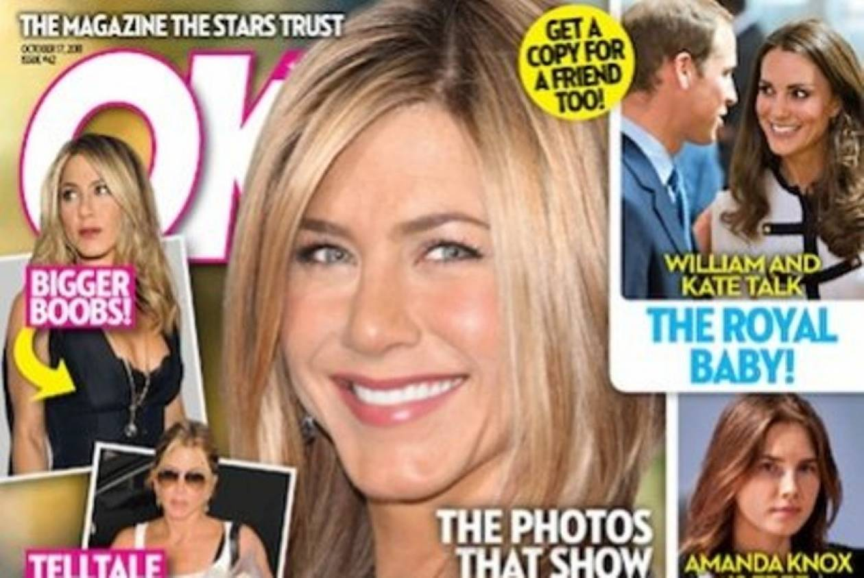 Πέντε λόγοι που εξηγούν γιατί η Jennifer Aniston είναι έγκυος
