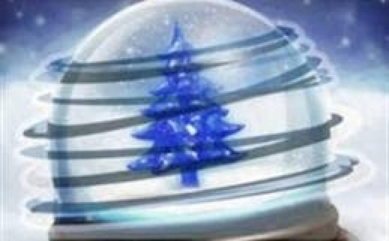 Καλά Χριστούγεννα απ' όλο τον κόσμο!