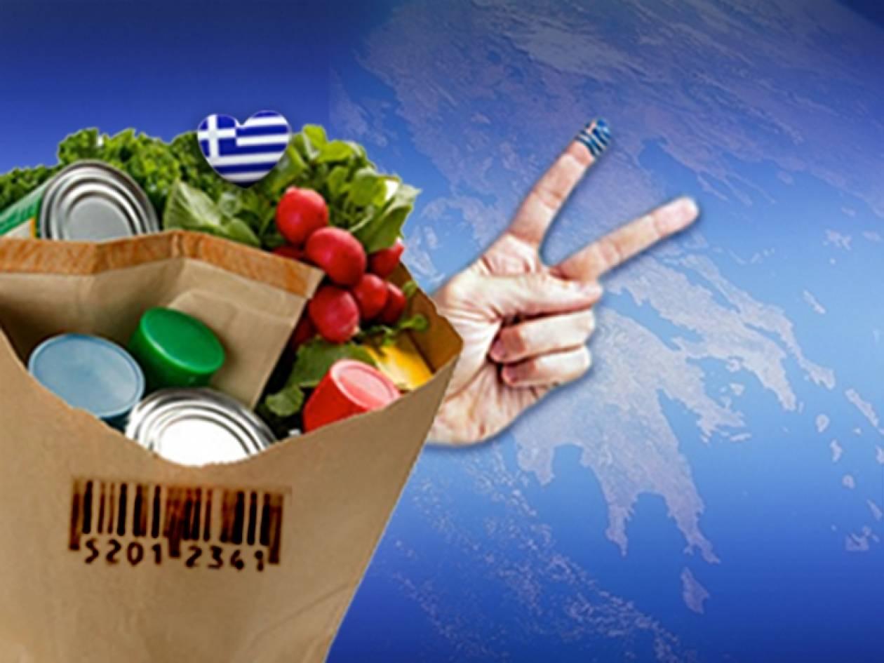 Στηρίζουμε τα ελληνικά προϊόντα με ένα like