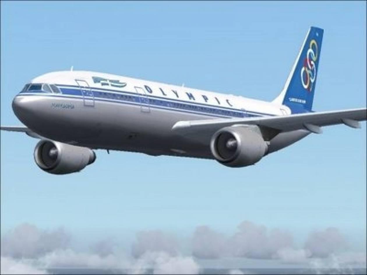 Ματαιώσεις πτήσεων της Olympic Air λόγω της στάσης εργασίας της ΑΔΕΔΥ