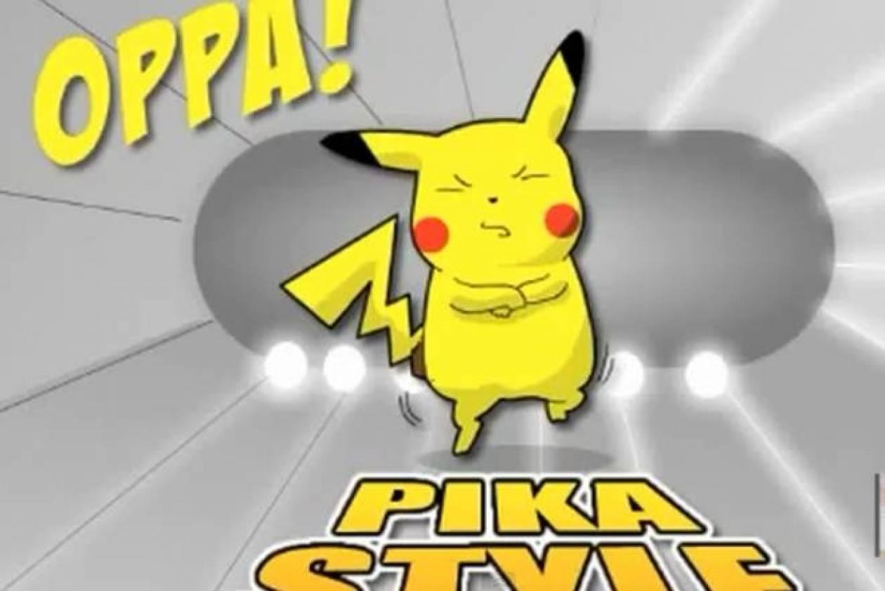 Hρθε το... Pikachu - Pika Style (video)