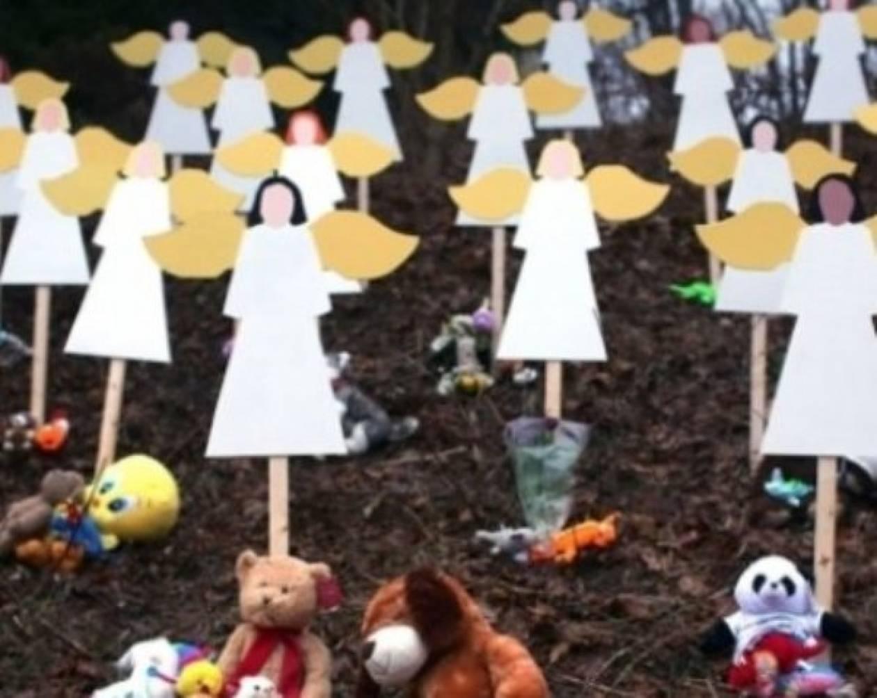 Συγκλονιστικές φωτογραφίες από το μακελειό στο δημοτικό σχολείο