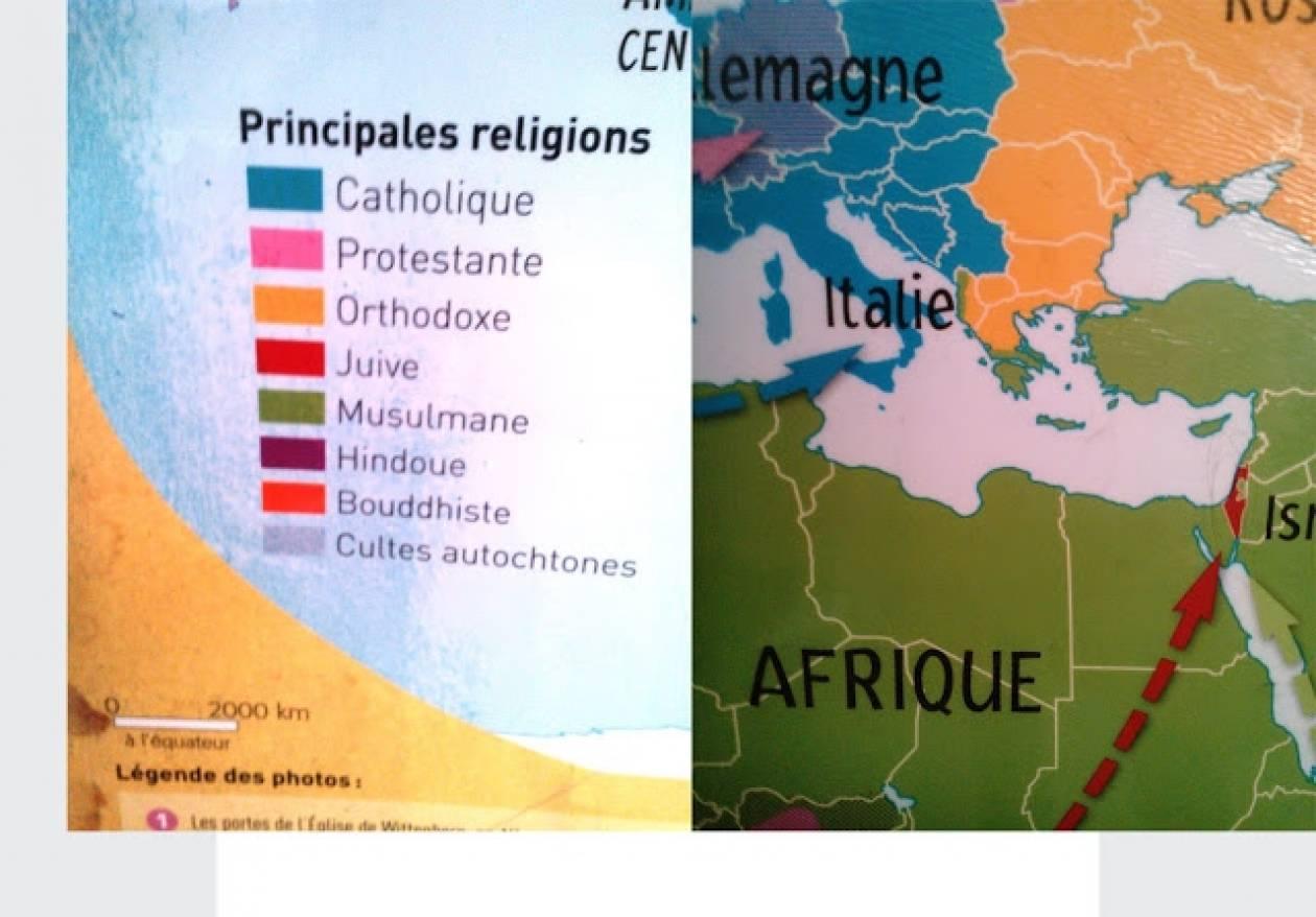 ΣΟΚ! Χάρτης στα σχολεία του Καναδά δείχνει μουσουλμανική την Ελλάδα!