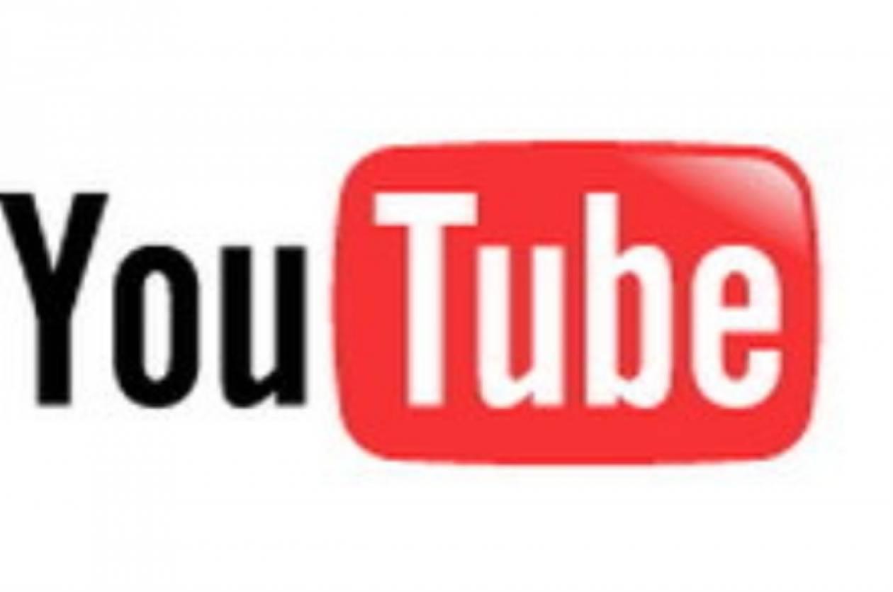 Ποια βίντεο παρακολούθησαν περισσότερο οι Έλληνες το 2012 στο YouTube!