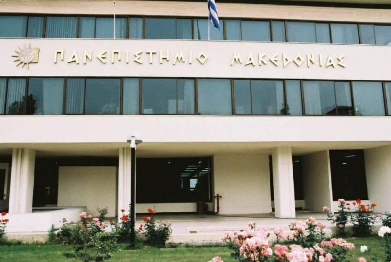 Ακρότητες στο Πανεπιστήμιο Μακεδονίας-«Όμηρος» ο αντιπρύτανης