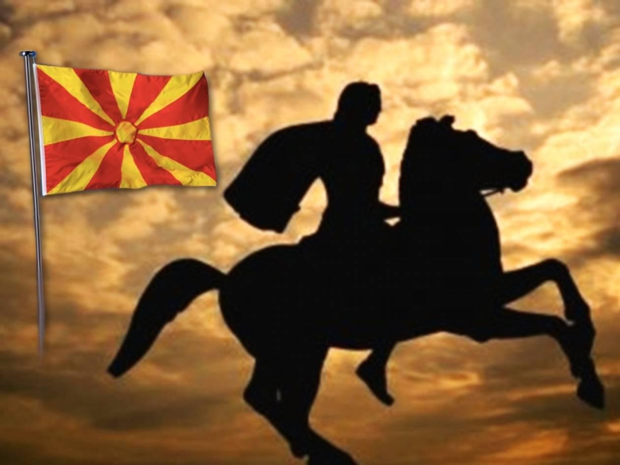 Το παρασκήνιο για το Σκοπιανό, ο Νίμιτς, ο Σαμαράς και ο Αβραμόπουλος