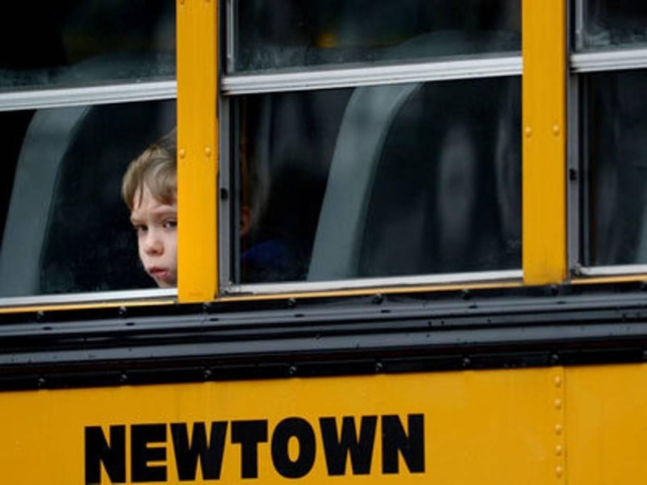 ΗΠΑ: 11χρονος έφερε όπλο στο σχολείο για να «αμυνθεί»