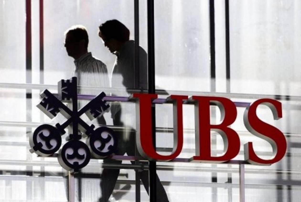 Η UBS θα καταβάλει 1,1 δισ. ευρώ πρόστιμο για το σκάνδαλο Libor