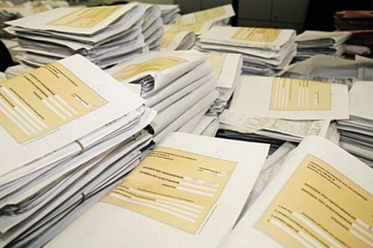 Παράταση υποβολής στοιχείων φορολογουμένων για ελέγχους πόθεν έσχες