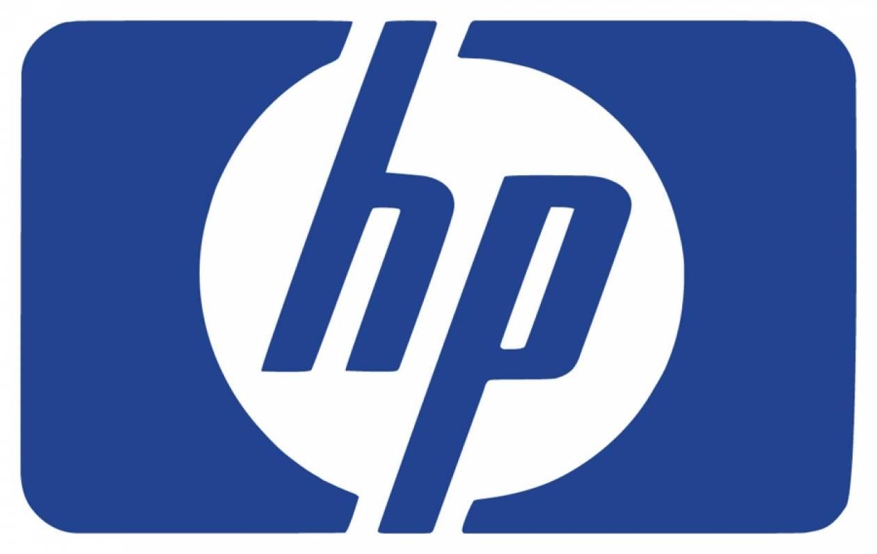 Η HP και η Universal Music Group ενώνουν τις δυνάμεις τους