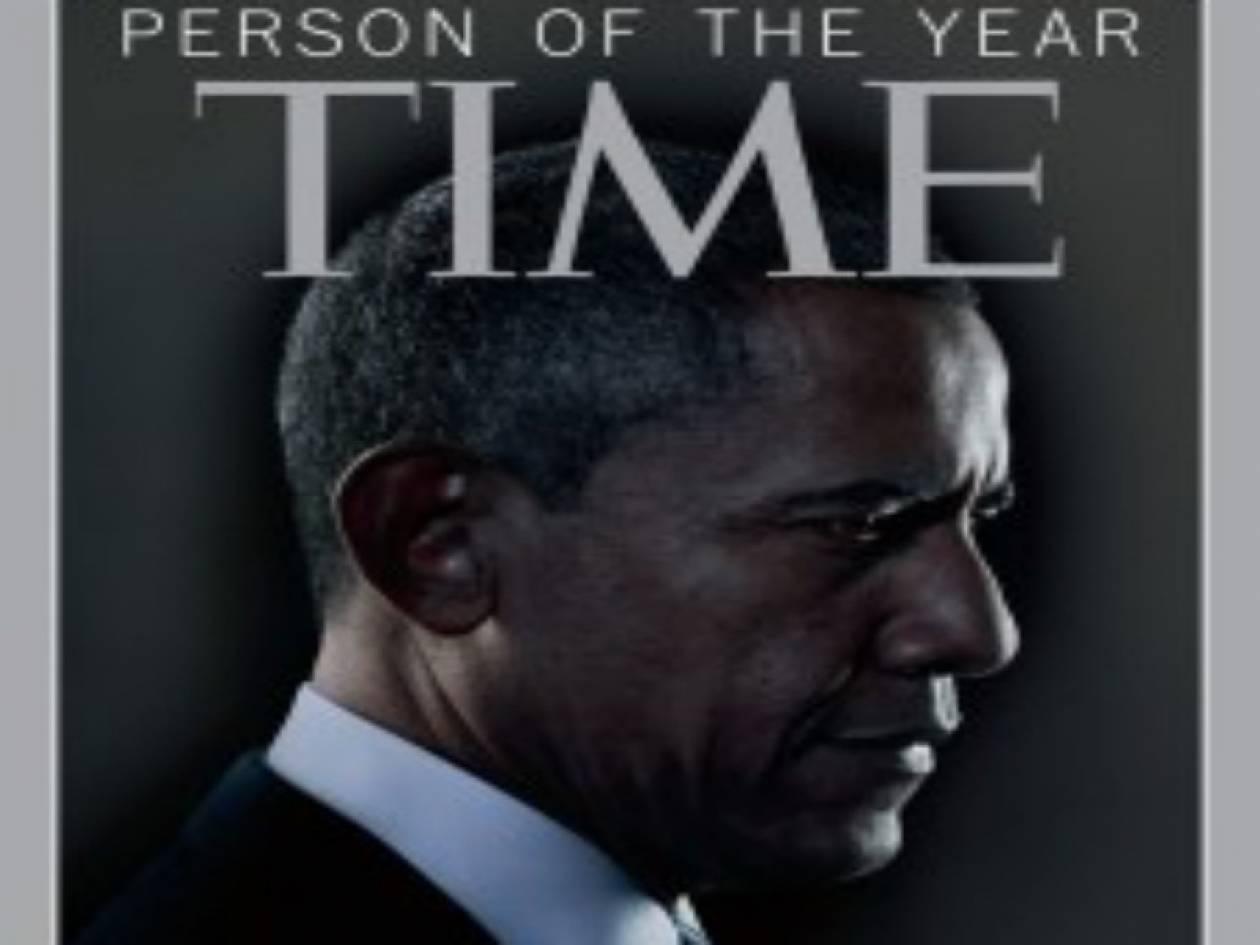 Time: Ο Ομπάμα είναι το «πρόσωπο της χρονιάς»