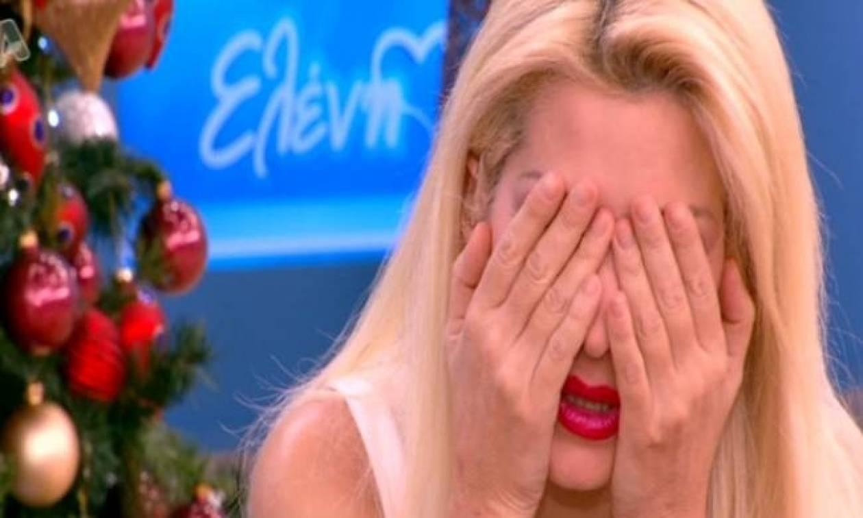 Δείτε με τι σοκαρίστηκε η Ελένη Μενεγάκη σήμερα στην εκπομπή!