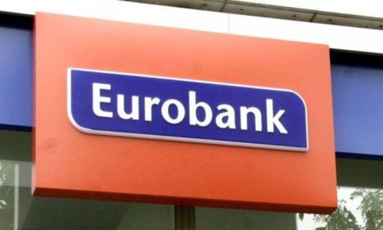 Eurobank:Δικαιολογείται μία θετική αναθεώρηση των προοπτικών της χώρας