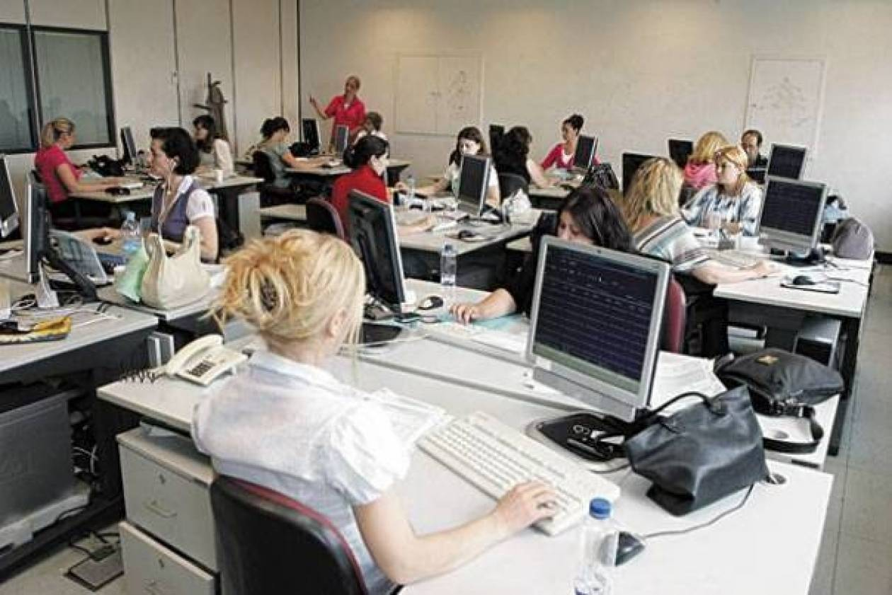 Νέες διευκρινίσεις για το ποιοι υπάλληλοι τίθενται σε διαθεσιμότητα