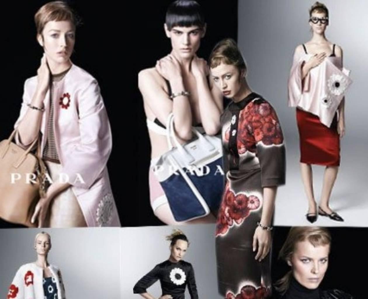 Prada: έντεκα καλλονές πρωταγωνιστούν στη νέα καμπάνια