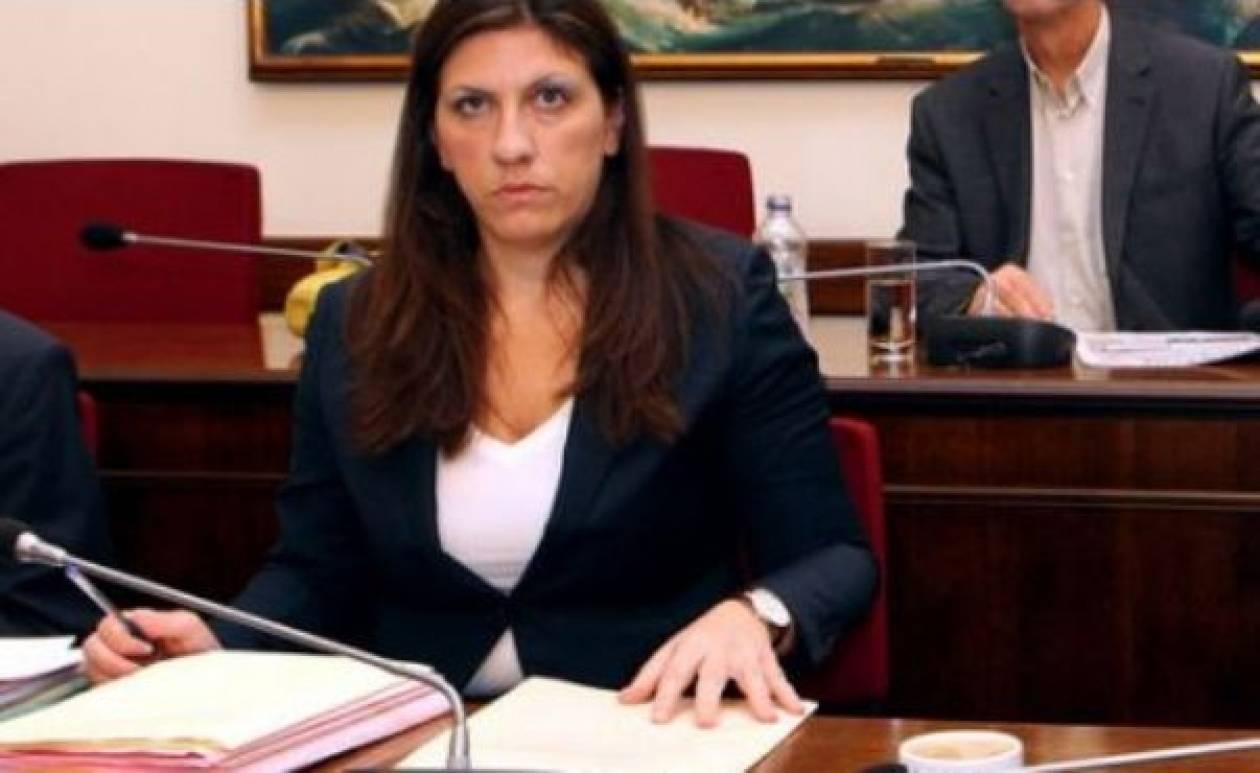 Αιχμές Κωνσταντοπούλου για την καταψήφιση της έρευνας για τη Λίστα