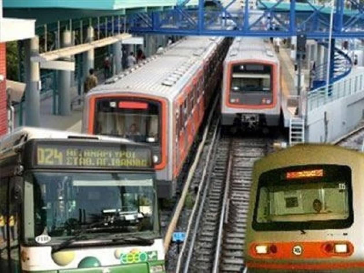 Ταλαιπωρία σήμερα για τους επιβάτες των ΜΜΜ