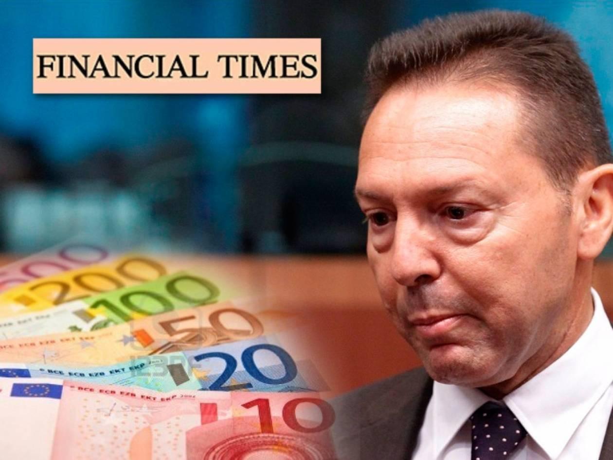 Γ. Στουρνάρας: Ακόμα αντιμετωπίζουμε το ενδεχόμενο χρεοκοπίας