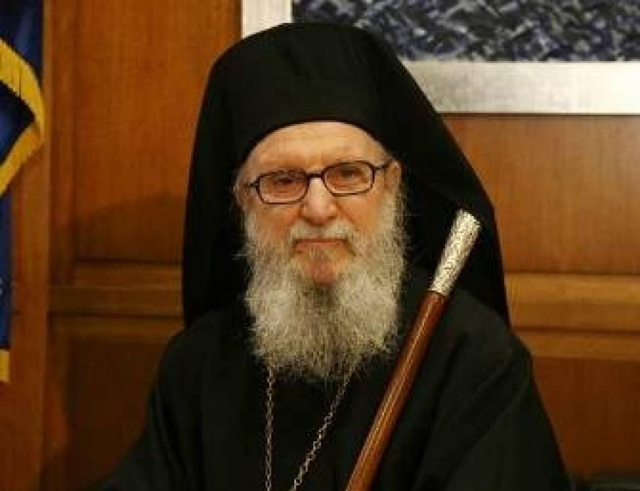 Αρχιεπίσκοπος Αμερικής: Είμαστε μαζί σας εμπράκτως