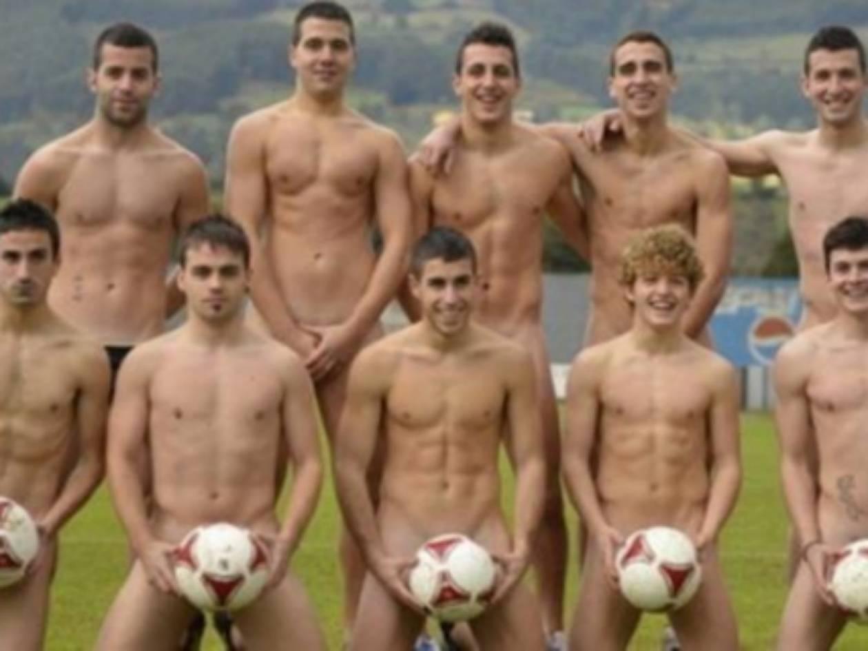 Ποδοσφαιριστές φωτογραφήθηκαν ολόγυμνοι για να... σωθούν!
