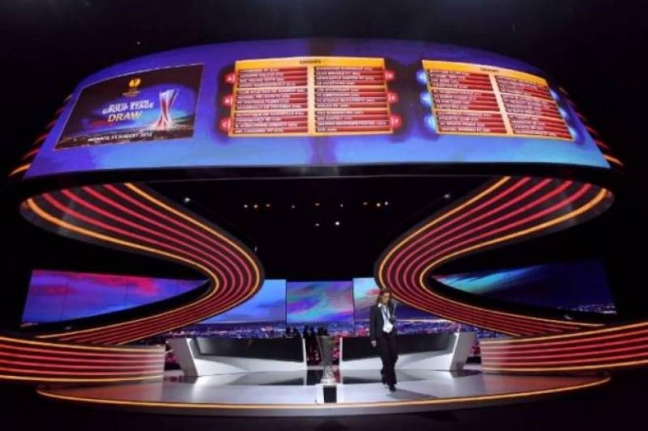 Ολυμπιακός: Στροφή… στην κλήρωση του Europa League
