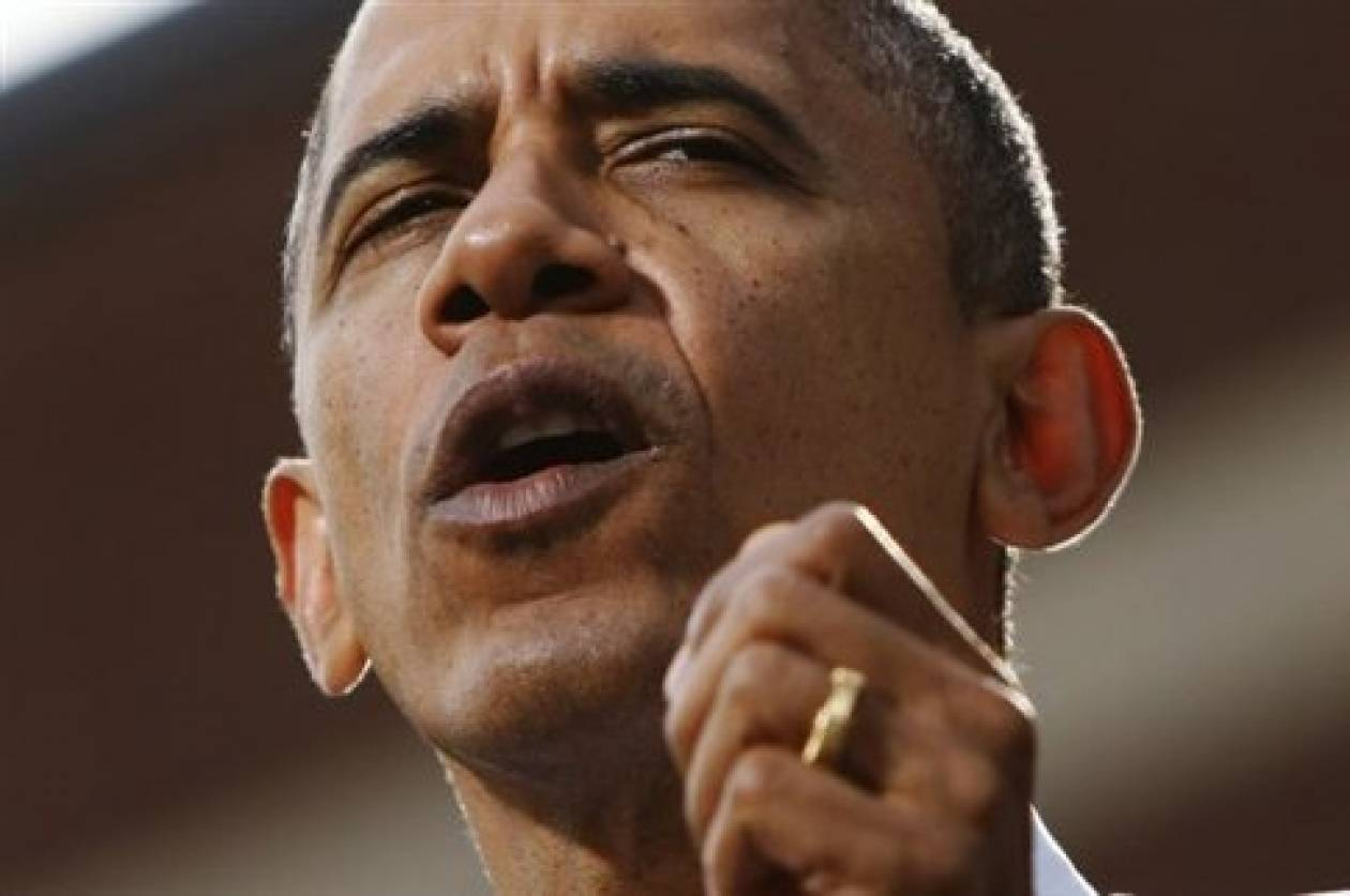 Συγκεκριμένες προτάσεις για την οπλοκατοχή περιμένει ο Ομπάμα