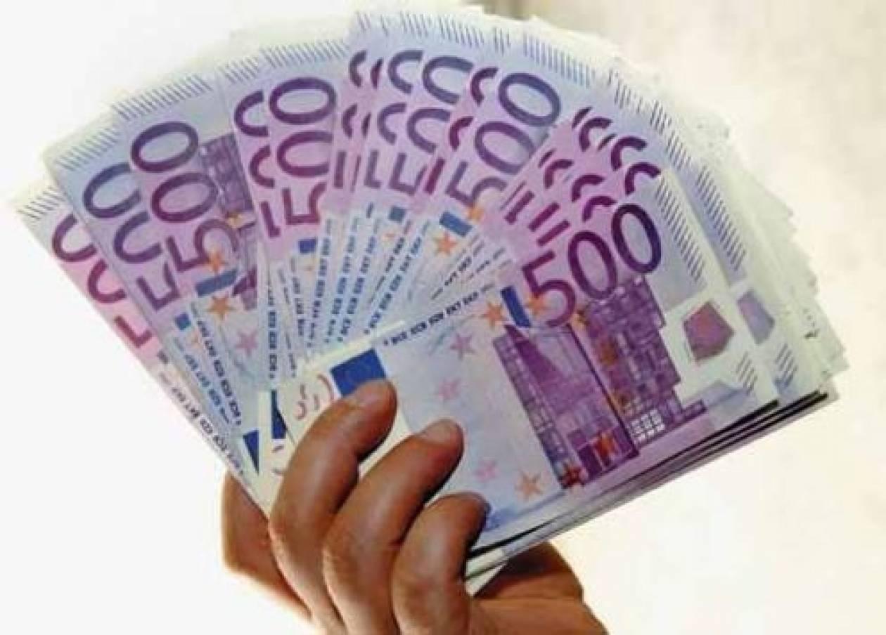 Ανέκδοτο: 500 ευρώ!
