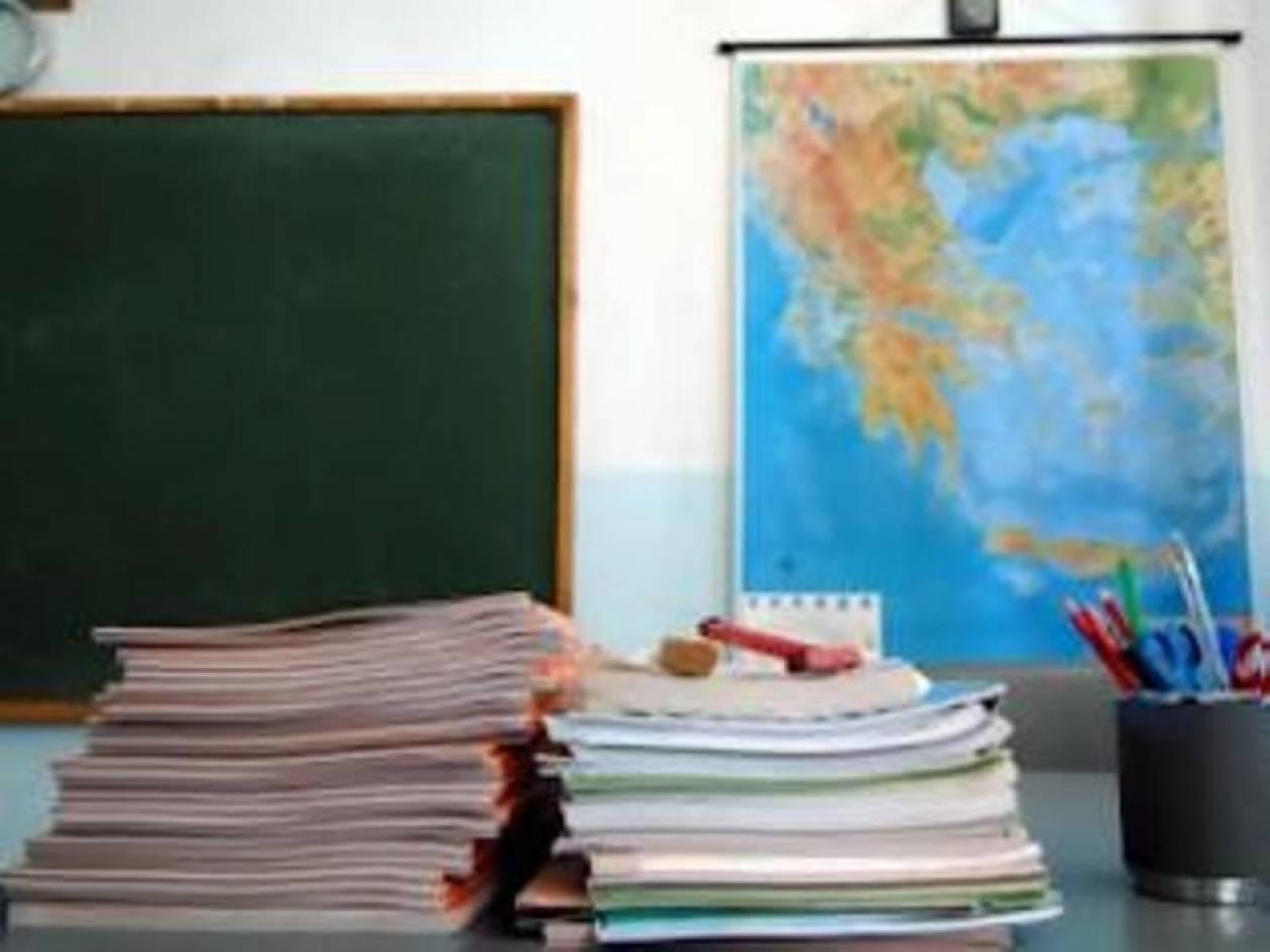 Χωρίς ελλείψεις πετρελαίου θέρμανσης τα σχολεία της Δυτικής Μακεδονίας