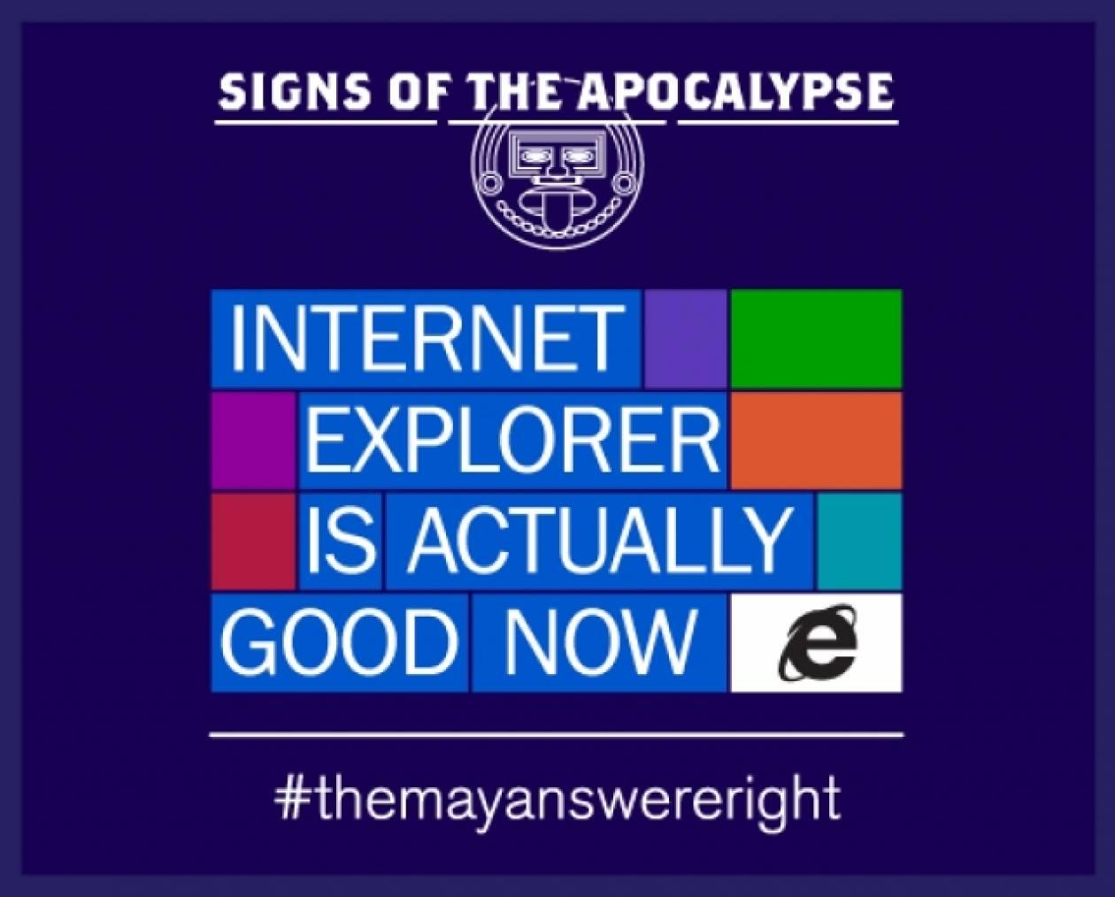 «Οι Μάγιας είχαν δίκιο, έρχεται το τέλος του κόσμου», λέει η Microsoft