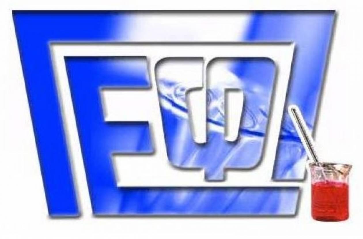 ΠΕΦ: Στραγγαλίζετε τις ελληνικές επιχειρήσεις!