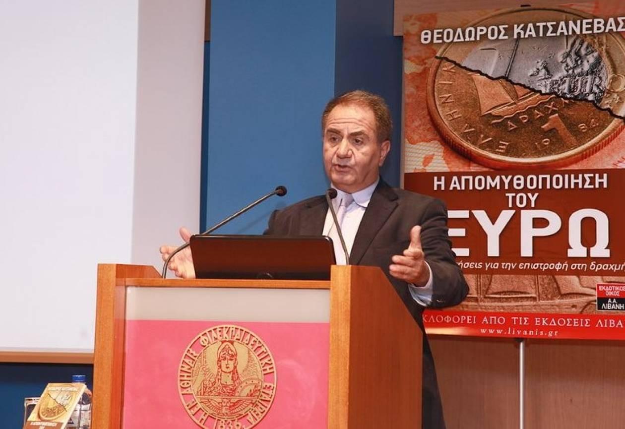 Παρουσίαση του βιβλίου του Θ. Κατσανέβα «Η απομυθοποίηση του Ευρώ»
