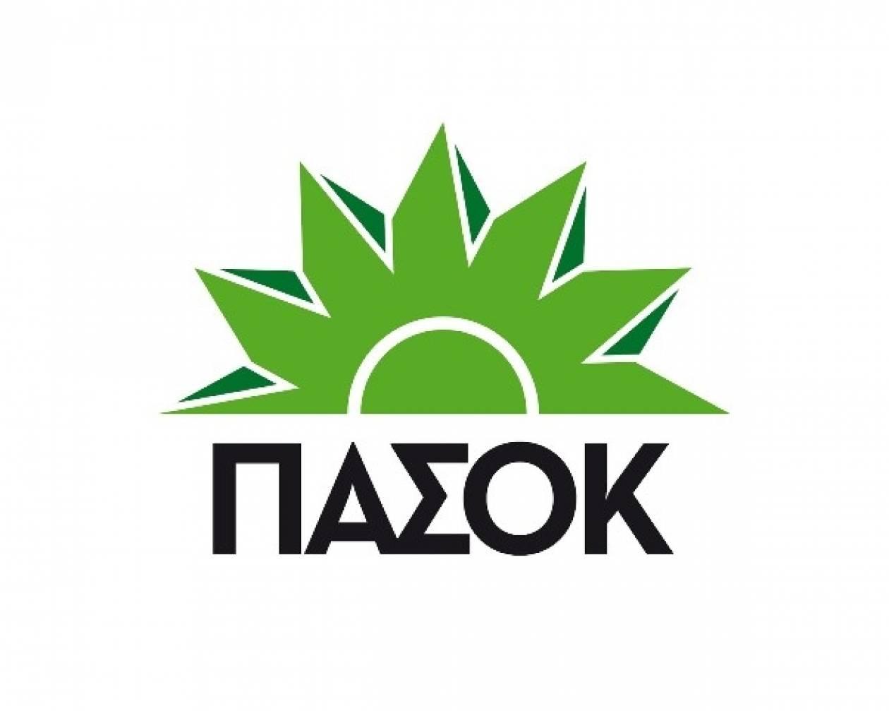 ΠΑΣΟΚ: Ο Τσίπρας θα μας φέρει σε σύγκρουση με τα μέλη της ευρωζώνης