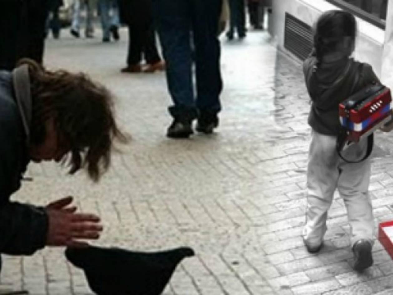 Κρήτη: Βγάζουν τα παιδιά ξυπόλητα στο δρόμο για μερικά ευρώ