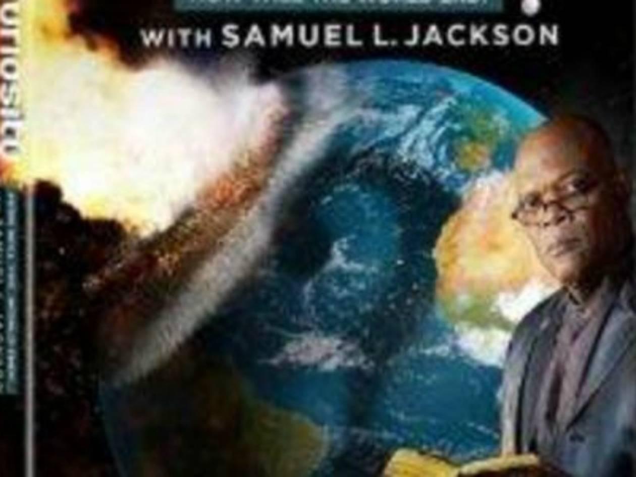 Ντοκιμαντέρ: Πώς θα τελειώσει ο κόσμος; (vid)