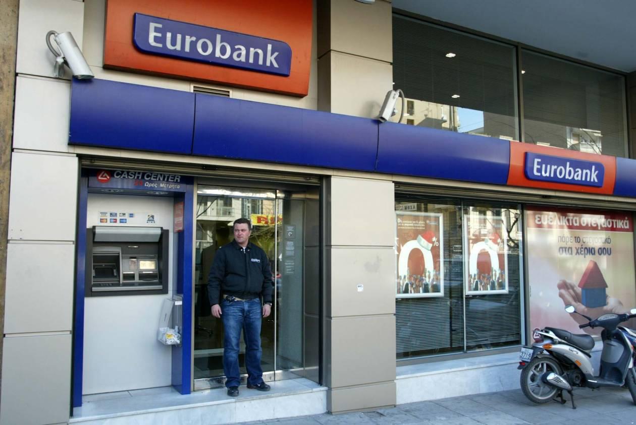 ΕτΕπ: 100 εκατ. ευρώ στην Eurobank για επενδύσεις