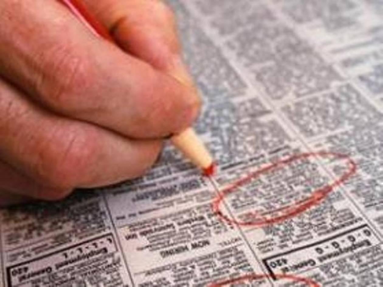 Κύπρος: Στο 26,4% η ανεργία μεταξύ των νέων