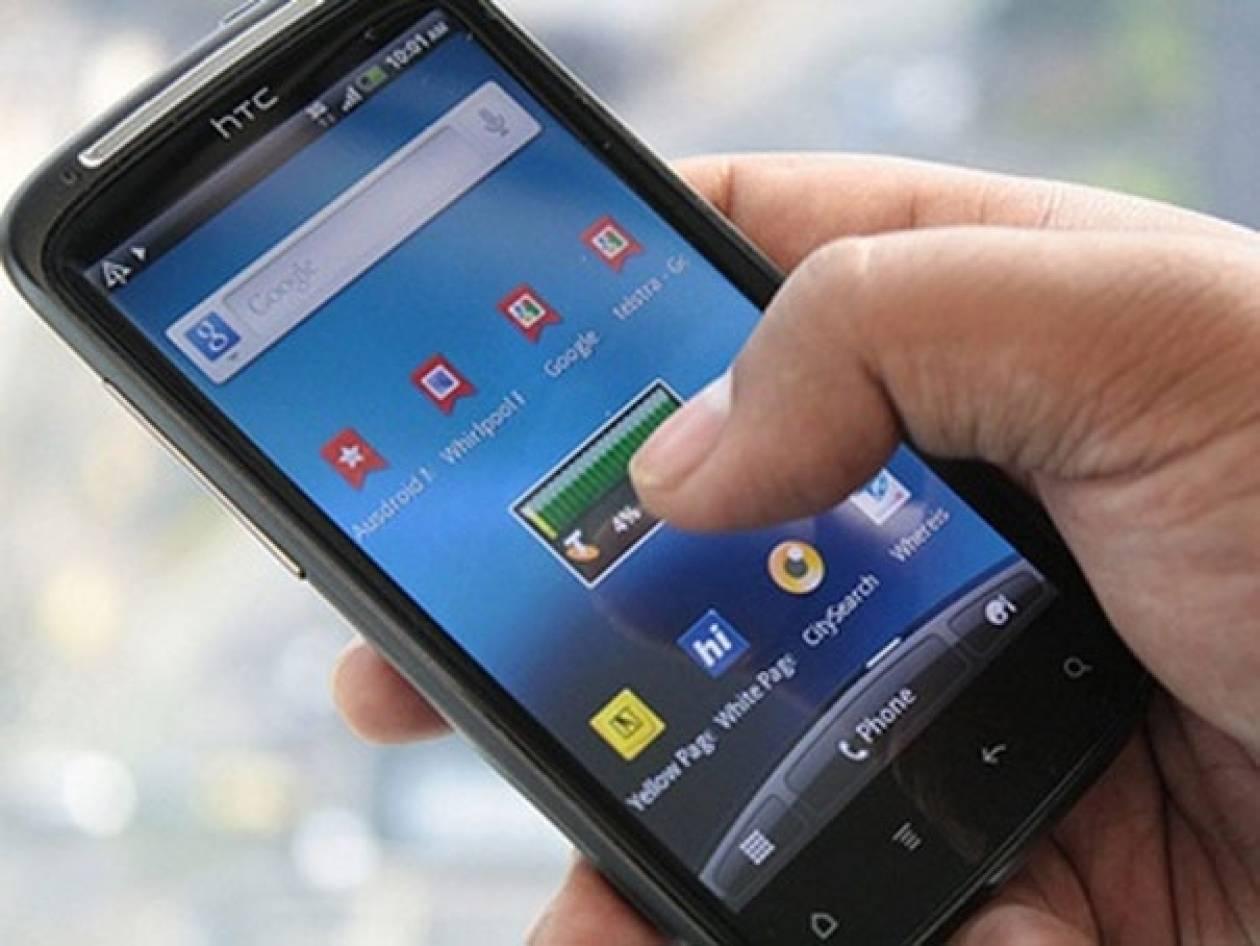 Τα μελλοντικά smartphones θα έχουν αισθήσεις