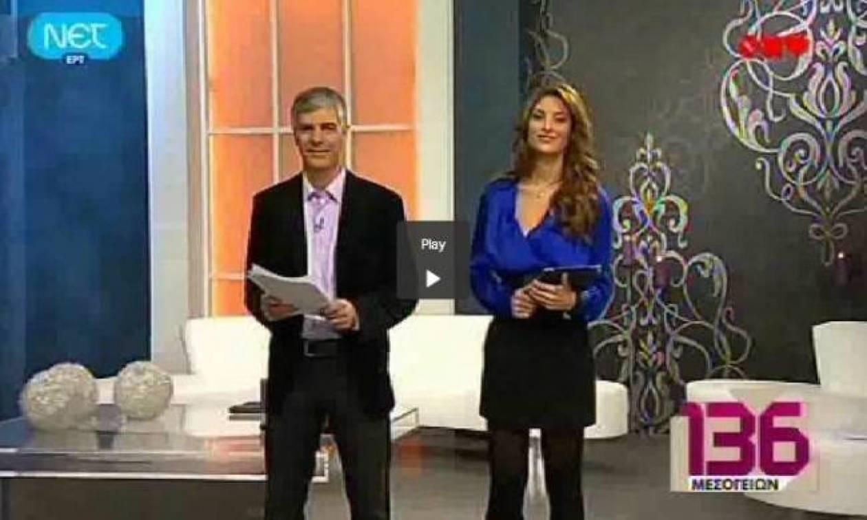 Χαμηλά νούμερα τηλεθέασης για τη νέα εκπομπή της ΝΕΤ «136»