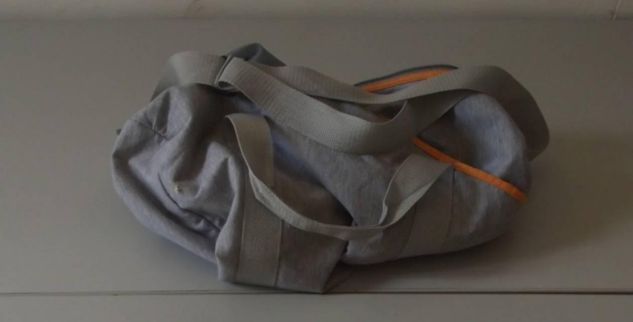Δείτε τι έκρυβε ο σάκος ενός ταξιδιώτη
