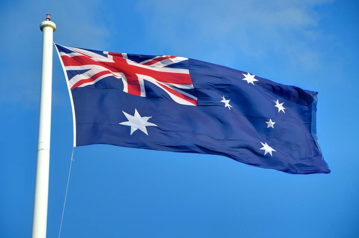 Στο ΑΑΑ η πιστοληπτική δυνατότητα της Αυστραλίας