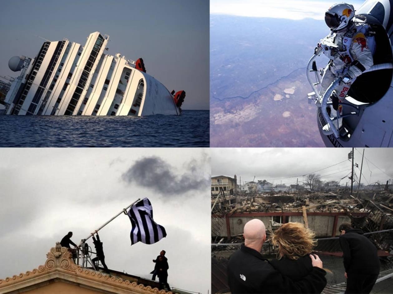 Οι σημαντικότερες στιγμές του 2012 σε εικόνες (pics+vids)