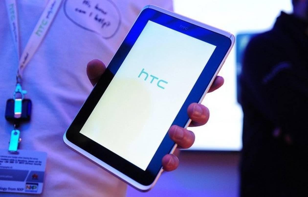 HTC: «Στα σχαριά» tablets με windows!