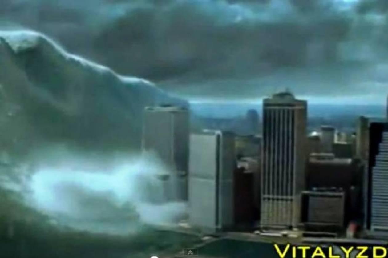 Τέλος του κόσμου: Τσουνάμι «χτύπησε» στη Νέα Υόρκη (video)