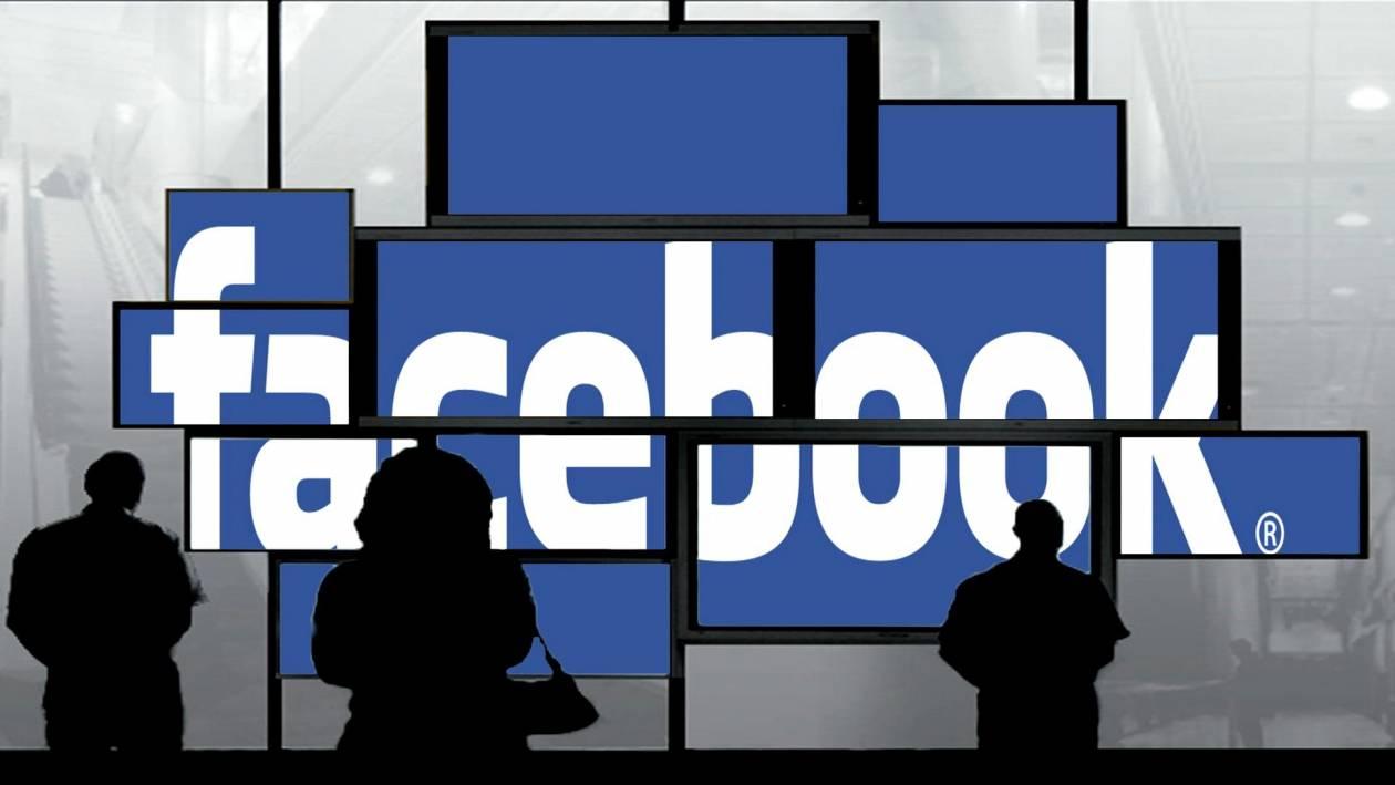 Αέρας ανανέωσης στο Facebook