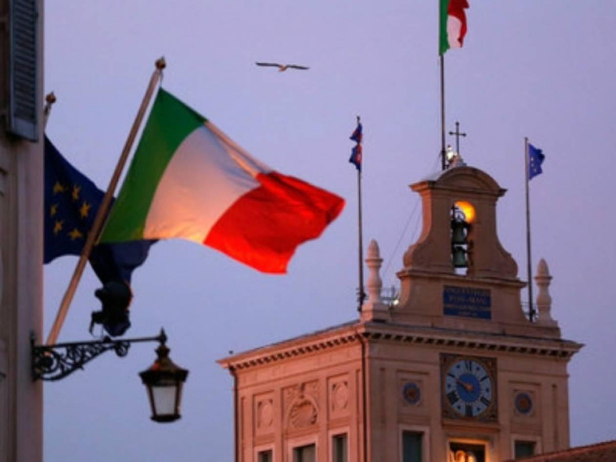 Στις 24 και 25 Φεβρουαρίου οι εκλογές στην Ιταλία