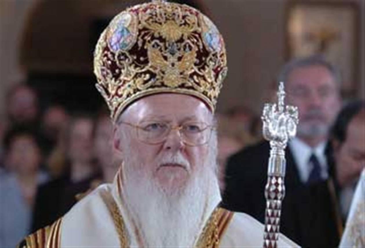 Ο Πατριάρχης Βαρθολομαίος στέλνει το χριστουγεννιάτικο μήνυμά του