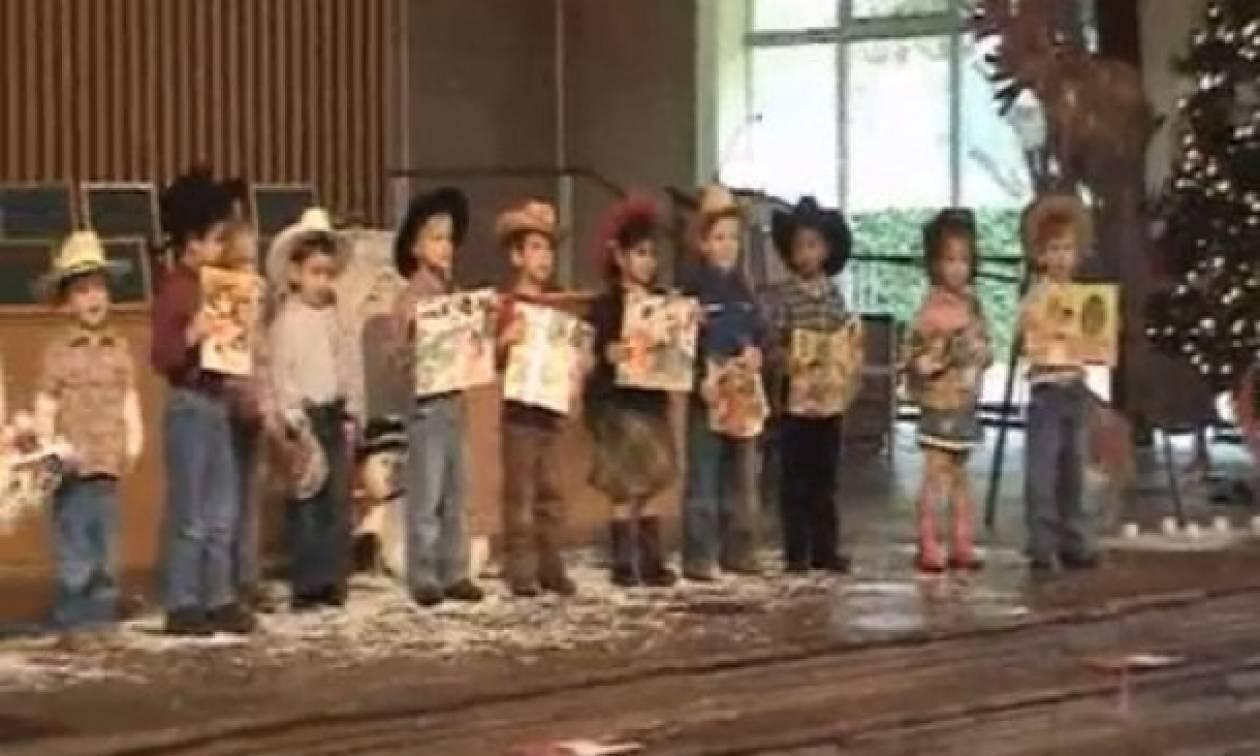 Βίντεο: Δείτε την πιο αστεία εκδοχή του «12 Days of Christmas»