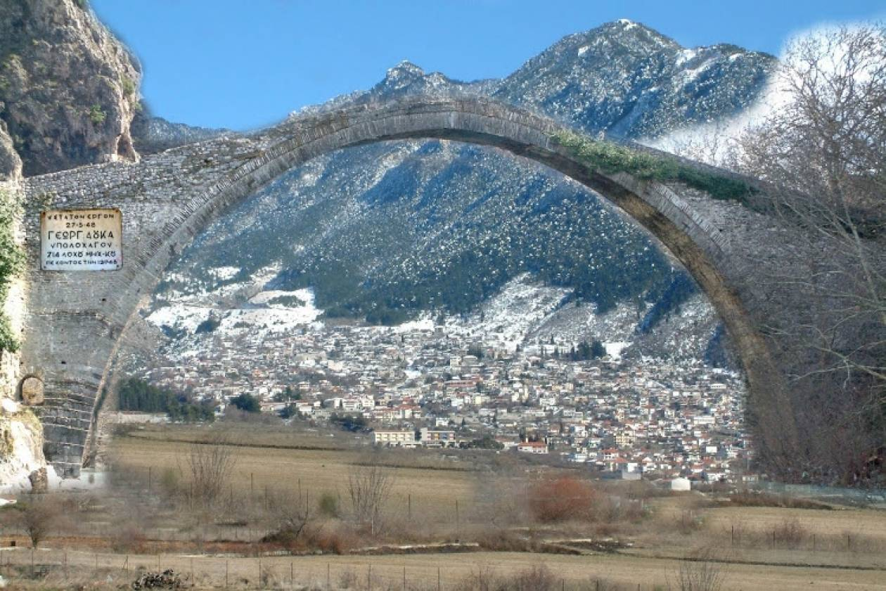 Σφοδρές αντιδράσεις στην Κόνιτσα εναντίον της Αλβανίας!
