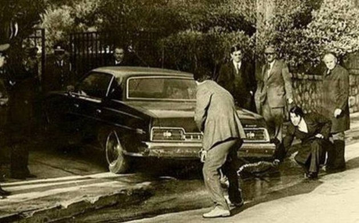 23/12/1975: Σαν σήμερα το πρώτο χτύπημα της «17 Νοέμβρη»