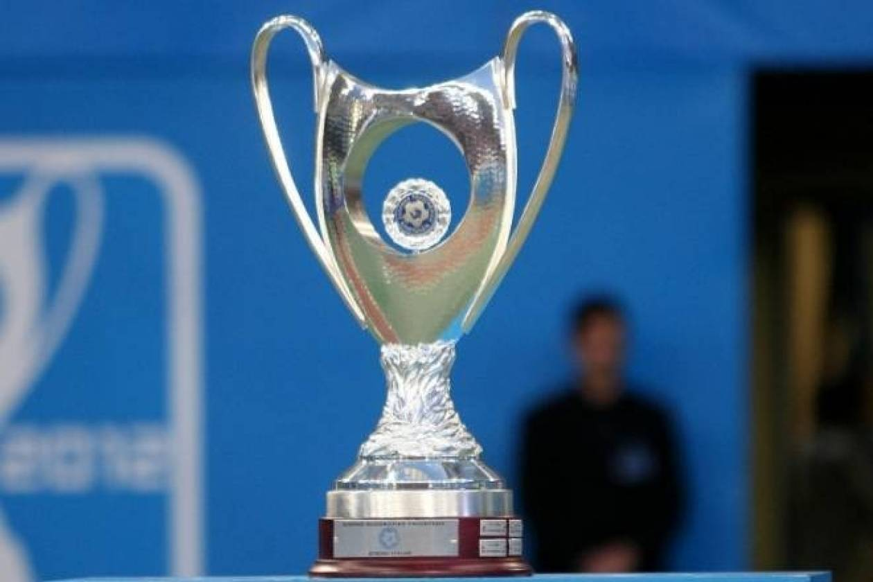 LIVE το Κύπελλο Ελλάδας